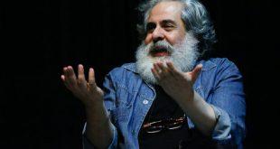 محمدرحمانیان: قبول ندارم که از نمایشنامههای وطنی استقبال نمیشود